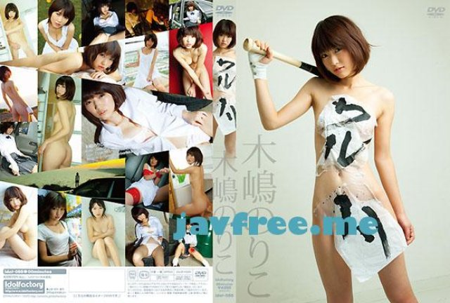 [STOUCH-239] 愛香 - image IDOL-088 on https://javfree.me