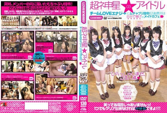 [IELE-101] 超ネ申星★アイドル チームLOVEエナジ→BEST - image IELE-003 on https://javfree.me