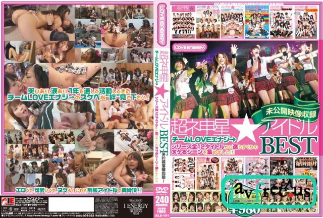 [IELE-101] 超ネ申星★アイドル チームLOVEエナジ→BEST - image IELE-101 on https://javfree.me