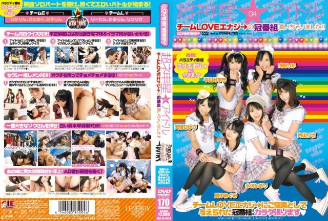 [IELE-101] 超ネ申星★アイドル チームLOVEエナジ→BEST - image IELE004 on https://javfree.me