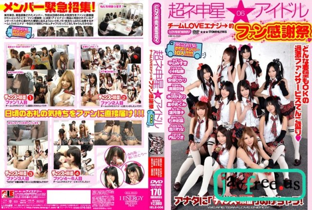 [IELE-101] 超ネ申星★アイドル チームLOVEエナジ→BEST - image IELE006 on https://javfree.me