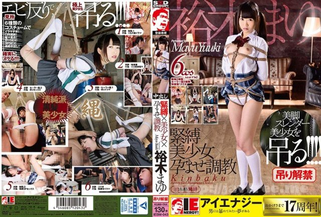 [HD][TKI-047] 完璧な性奴隷 11 - image IESM-043 on https://javfree.me