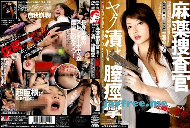 [MXSPS-308] THE 高身長スーパーモデル 15人 - image IESP-415 on https://javfree.me