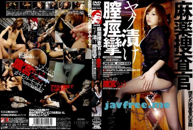 [ELO-245] 黒ストッキング美脚OL - image IESP-443 on https://javfree.me