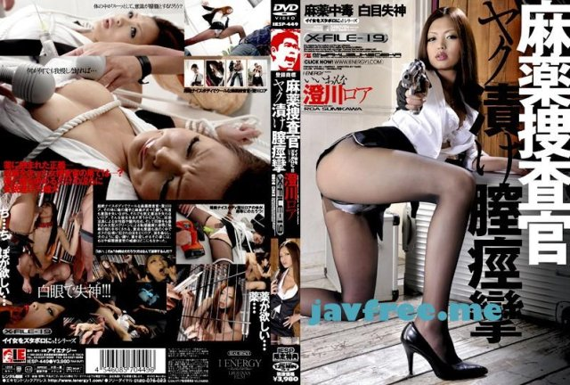 [ARM-227] 魅惑の美脚×タイトスカートBEST - image IESP-449 on https://javfree.me