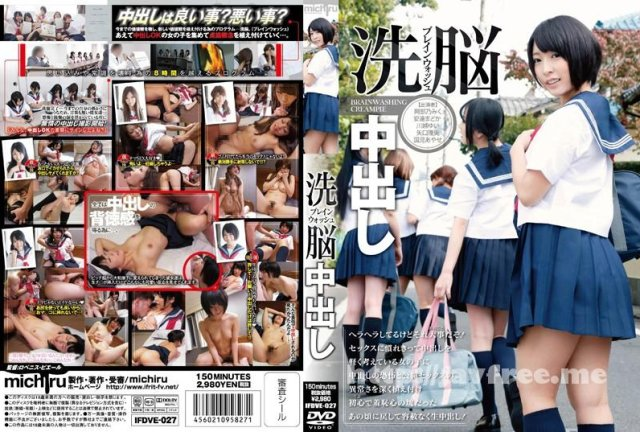 [SHL-049] 美少女即ハメ白書 49 - image IFDVE-027 on https://javfree.me