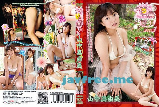 [HD][OREC-055] あい - image IMON-008 on https://javfree.me