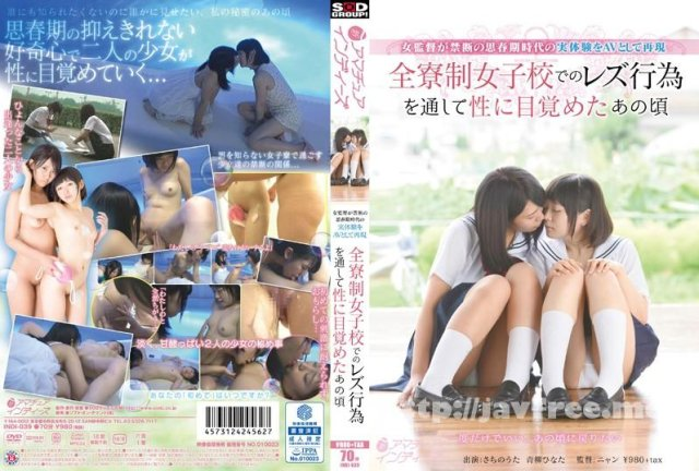 [ACY-015] 秘密の裏風俗 - image INDI-039 on https://javfree.me