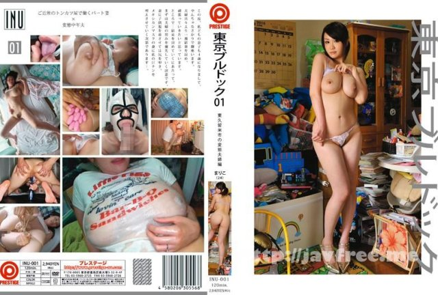 [INU-022] 東京ブルドック 14 - image INU-001 on https://javfree.me