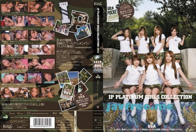 [IPSD-048] 100発の精子飲む 瀬名あゆむ - image IPSD-044 on https://javfree.me
