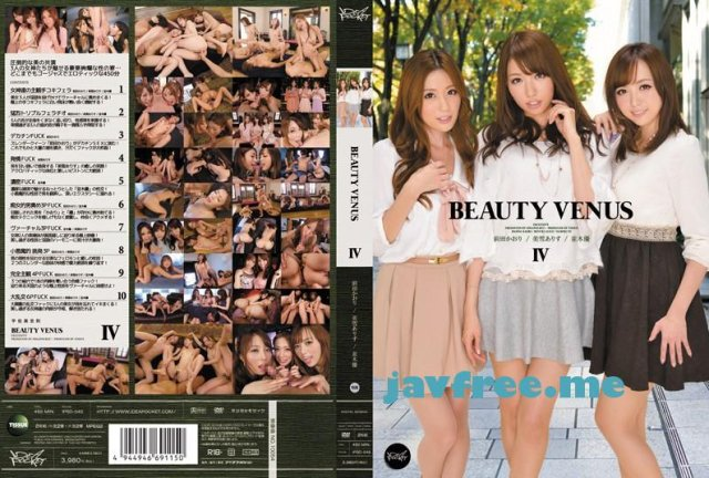 [IPSD-045] BEAUTY VENUS 4 - image IPSD-045 on https://javfree.me