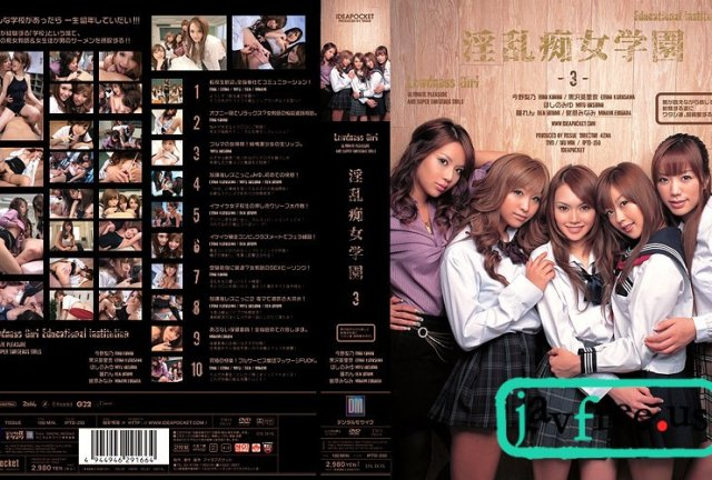 [YUYG-013] 女が女を痴女る 4時間 - image IPTD-250 on https://javfree.me