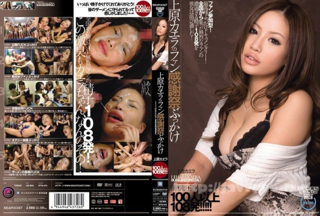 [HD][LOVE-096] いいなり露出温泉 白咲碧 - image IPTD-475 on https://javfree.me