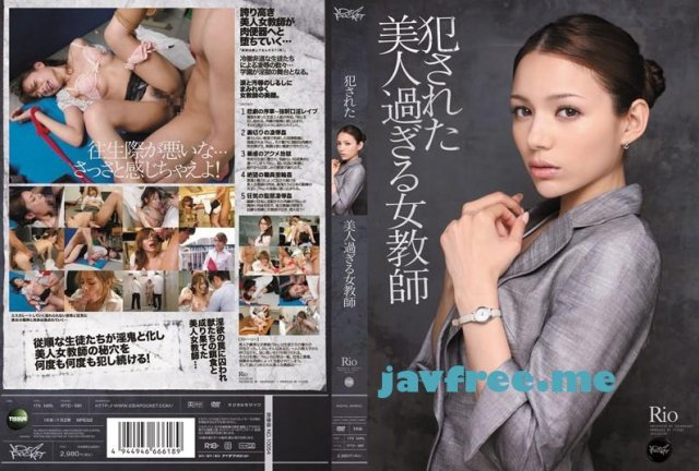 [IPZ-227] 大失禁、大絶頂、大潮噴き Rio - image IPTD-981 on https://javfree.me