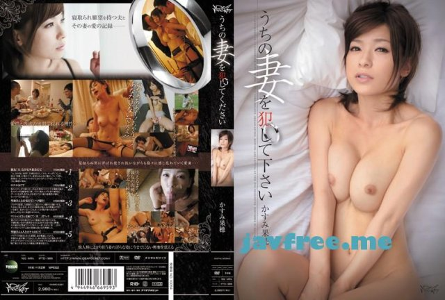 [IPTD-972] ほろ酔いSEX かすみ果穂 - image IPTD-986 on https://javfree.me