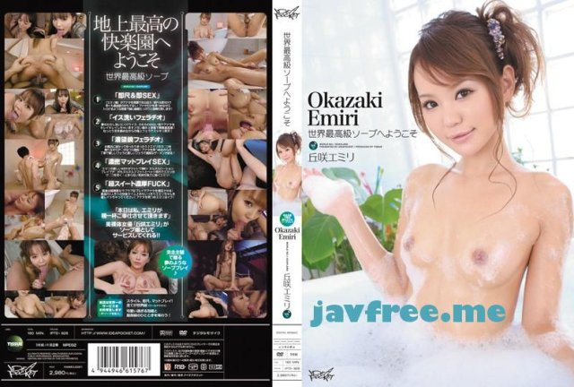 [IPZ-271] 美女のパイパンSEX 丘咲エミリ - image IPTD928 on https://javfree.me