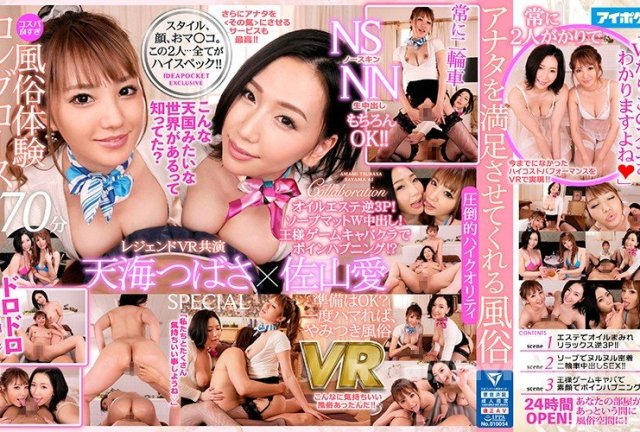 [HD][KAGD-006] 素人ハメ撮り個人撮影 REC.06 - image IPVR-035 on https://javfree.me