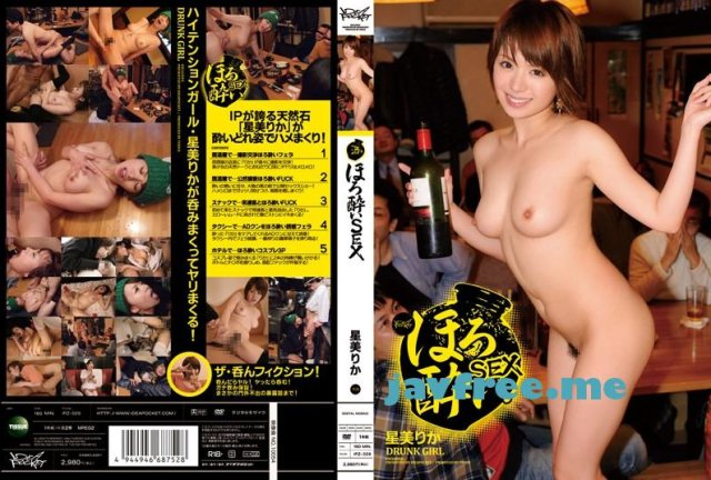 [MILD-921] 星美りか 4時間5本番 濃密SEX編 - image IPZ-029 on https://javfree.me