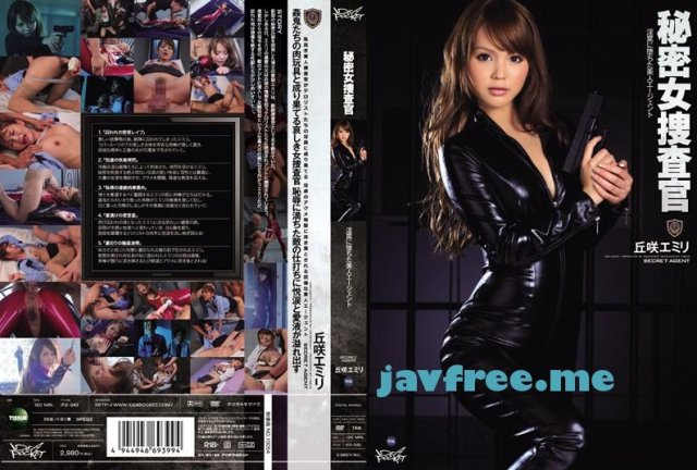 [IPZ-271] 美女のパイパンSEX 丘咲エミリ - image IPZ-042 on https://javfree.me