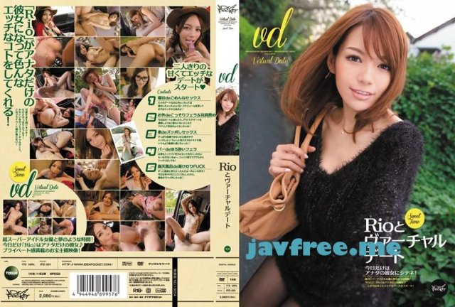 [XV-773] MAX GIRLS 20 - image IPZ-051 on https://javfree.me