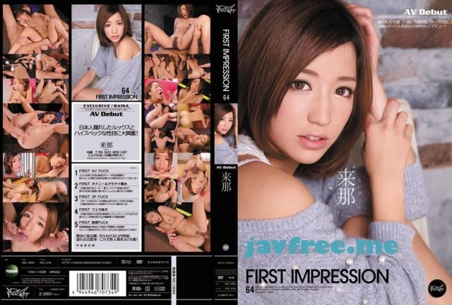 [IPTD-620] First Impression 47 Maika  - image IPZ-079 on https://javfree.me