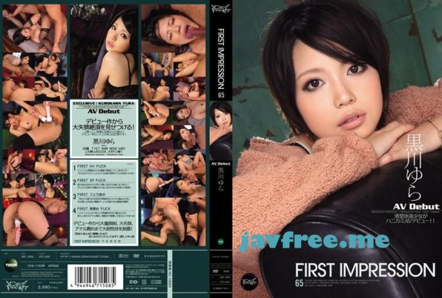 [IPTD-325] First Impression 宮瀬あきな - image IPZ-090 on https://javfree.me