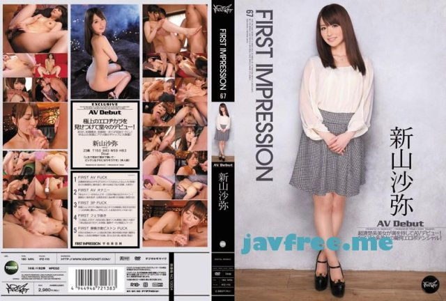 [IPTD-620] First Impression 47 Maika  - image IPZ-110 on https://javfree.me