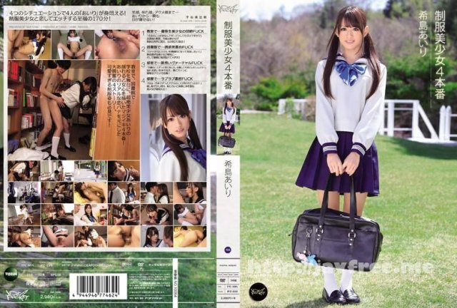 [SUPD-128] DIGITAL CHANNEL DC128 希島あいり - image IPZ-229 on https://javfree.me