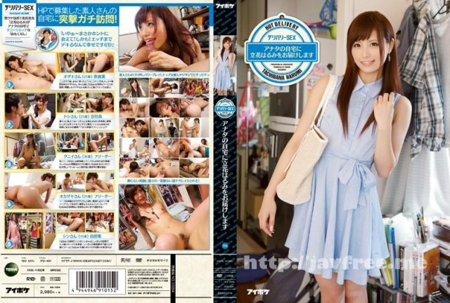 [ODFA-067] お嬢様クロニクル 23 湊莉久 - image IPZ-491 on https://javfree.me