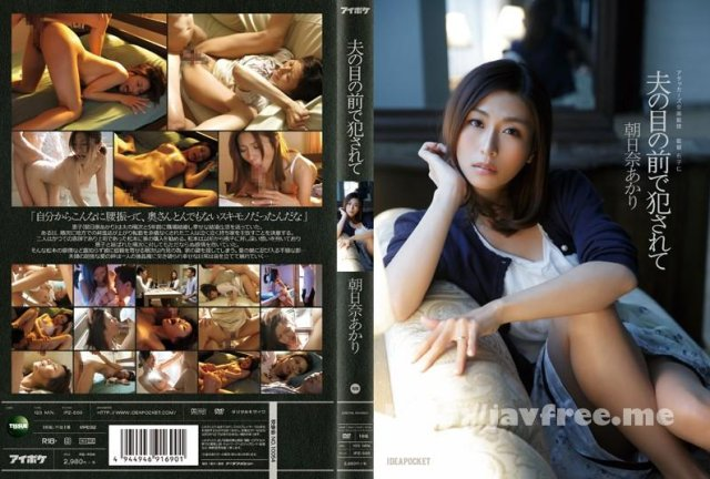 [SNIS-298] 卒業NO.1STYLE 瑠川リナ - image IPZ-500 on https://javfree.me