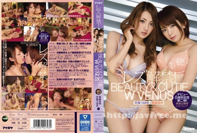 [HD][IPTD-740] ほろ酔いSEX 希美まゆ - image IPZ-757 on https://javfree.me