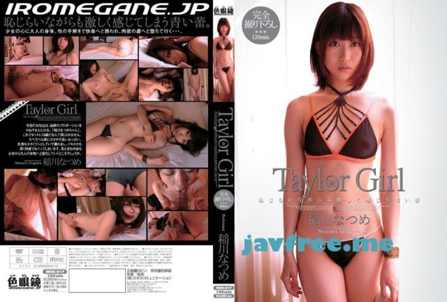 [ANND-110] 女だけのイカせ合いキャットファイト - image IROS-017 on https://javfree.me