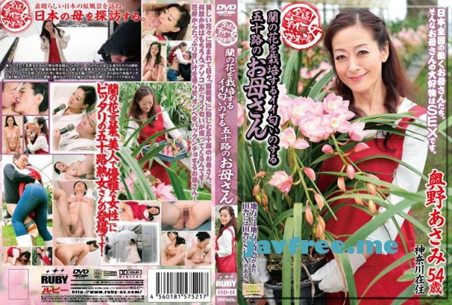 [JCKL-104] 熟女ナンパ 熟れ栗拾い - image ISD-044 on https://javfree.me