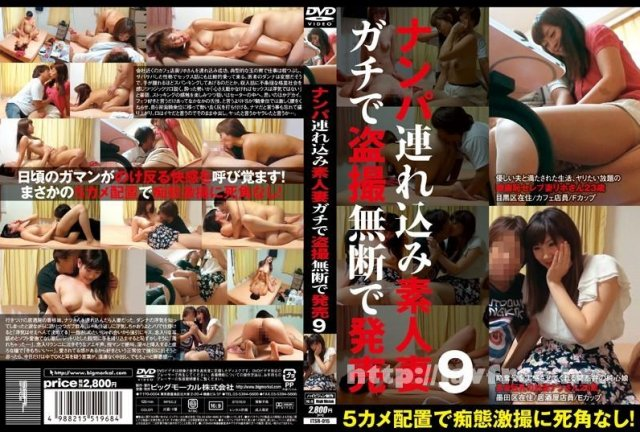 [MSTT-001] 狙われた若妻 春原未来 - image ITSR-015 on https://javfree.me