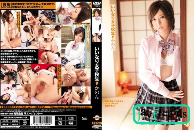 [HD][XV-878] MAX GIRLS 33 - image JAG058 on https://javfree.me