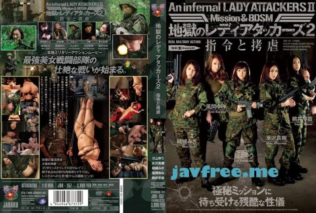 [MDYD-763] 友人の母 風間ゆみ - image JBD-157 on https://javfree.me