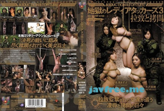 [HD][XVSR-471] 川上ゆう 7本番×4時間 - image JBD-160 on https://javfree.me