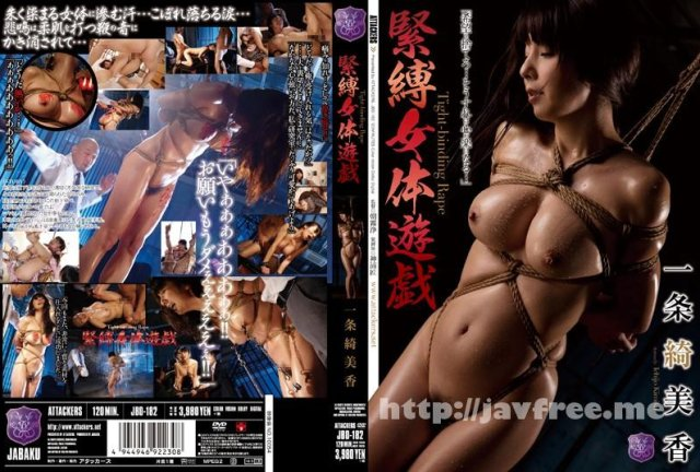 [STAR-391] 義母 一条綺美香 48歳 - image JBD-182 on https://javfree.me
