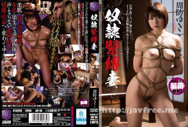[ARS-046] 電撃移籍! 周防ゆきこ - image JBD-185 on https://javfree.me