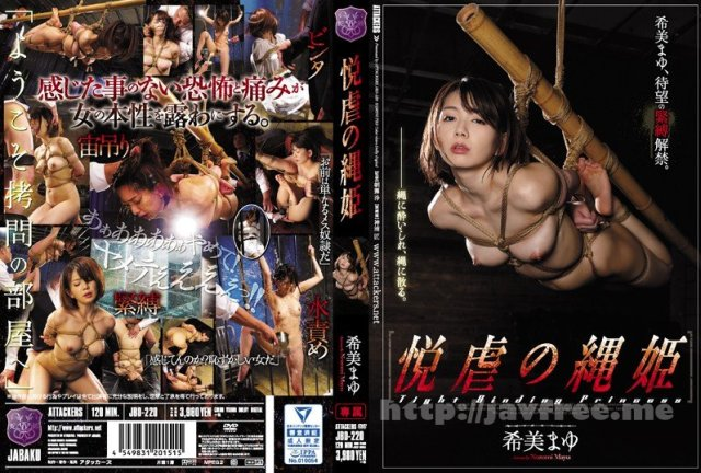 [IPZ-124] 秘密女捜査官 希美まゆ Uncensored - image JBD-220 on https://javfree.me