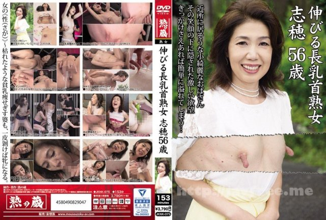 [HD][JKNK-113] 野外露出 人妻痴態 - image JKNK-075 on https://javfree.me
