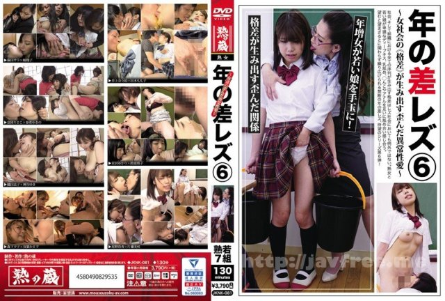 [HD][JKNK-113] 野外露出 人妻痴態 - image JKNK-081 on https://javfree.me