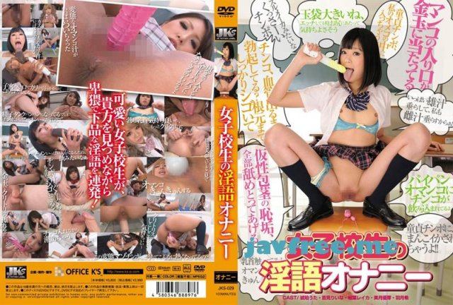[IROS-042] Dolls Gallery 仔猫あそび 吉見りいな - image JKS-029 on https://javfree.me