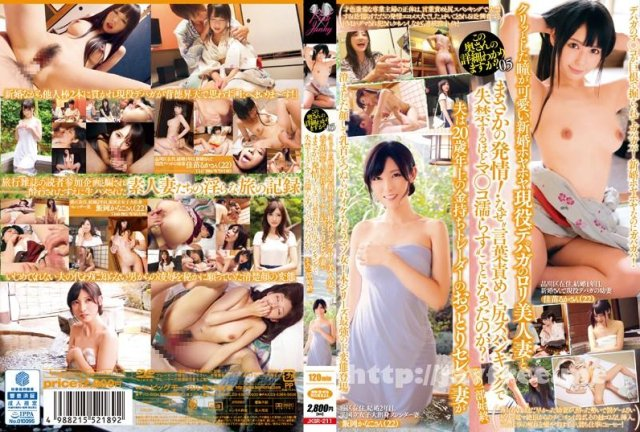 [MDYD-937] AVを拾う人妻 飯岡かなこ - image JKSR-211 on https://javfree.me