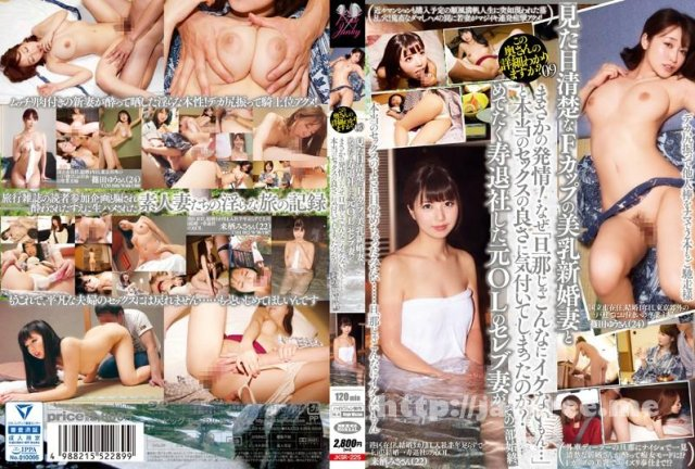 [DOKS-342] 完全主観 好き好き淫語 - image JKSR-225 on https://javfree.me