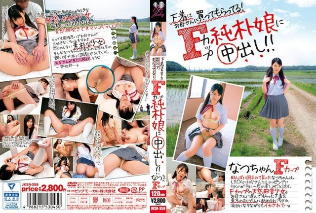 [HD][ODVHJ-011] 憧れの美しすぎる母の友 - image JKSR-359 on https://javfree.me
