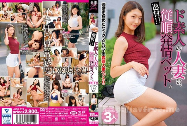 [HD][NHT-022] 2018年ナチュラルハイ作品集 - image JKSR-376 on https://javfree.me