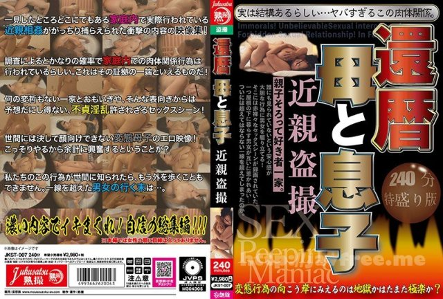 [HD][ORETD-306] あかりちゃん - image JKST-007 on https://javfree.me
