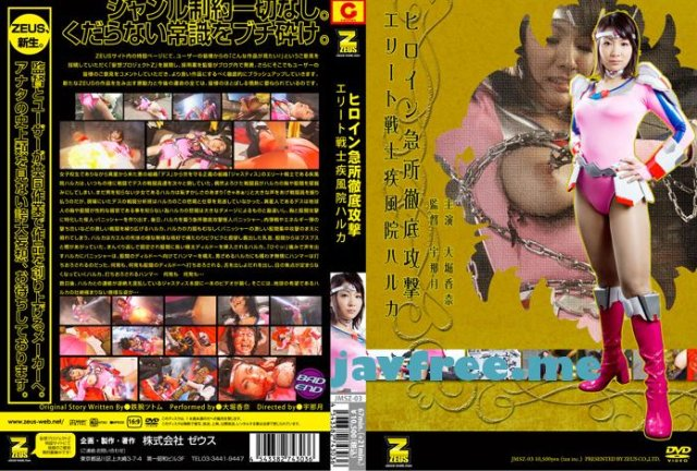 [GEN-078] THE 真木今日子 - image JMSZ-03 on https://javfree.me