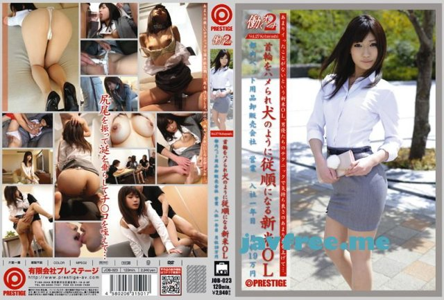 [JOB-038] 働くオンナ2 VOL.42 - image JOB-023 on https://javfree.me